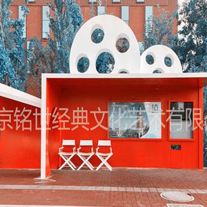 大型影视小镇不锈钢雕塑+20公里公交站亭