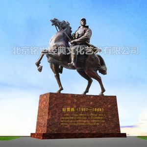 南京市陆军指挥学院《彭雪枫将军》雕像